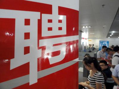 2019湖南怀化市通道县直企事业单位引进96人公告