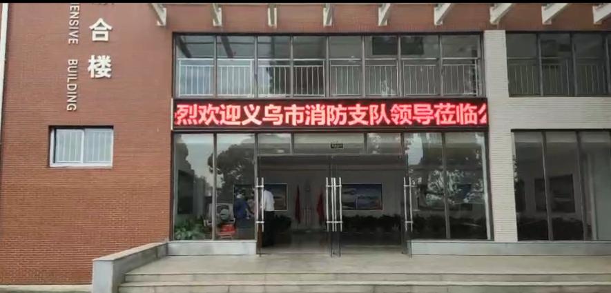 义乌消防队直我训练基地挑选学员考核现场