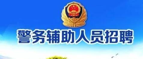 益阳市大通湖区2021年公开招聘事业单位