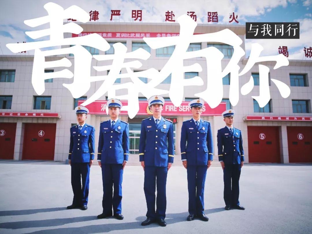 2021年湖南省应急(消防)救援机动支队