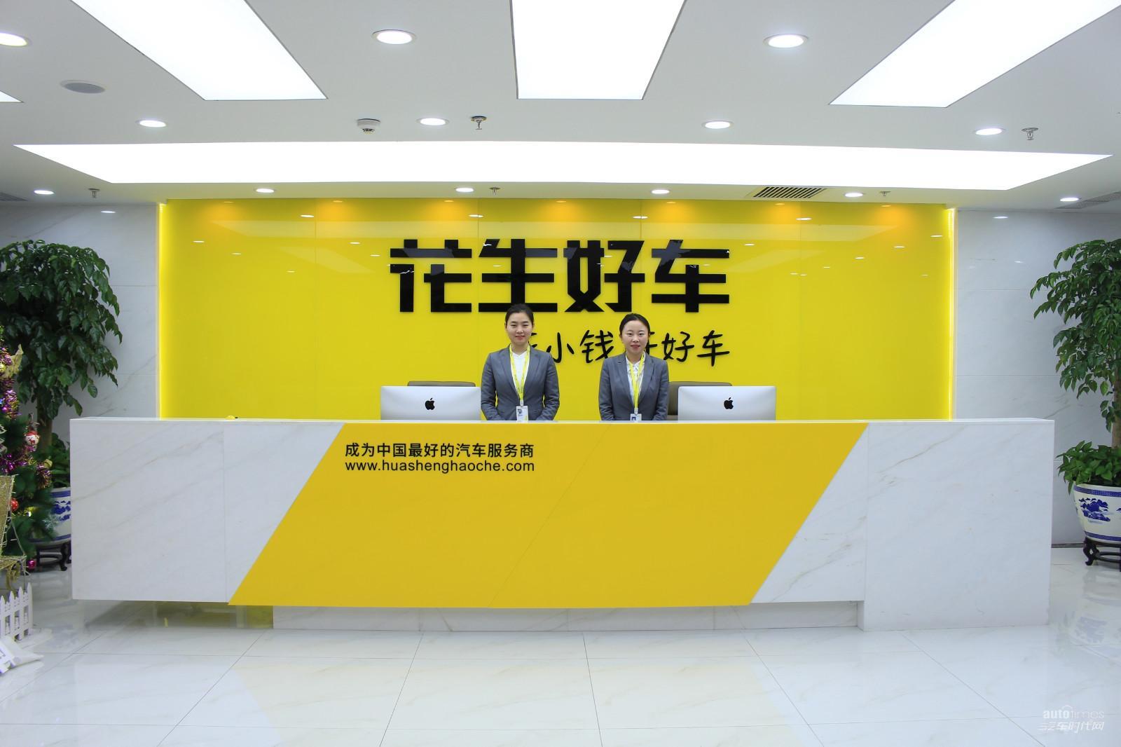 长沙捷腾汽车服务有限公司