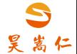 湖南省昊嵩电器设备有限公司