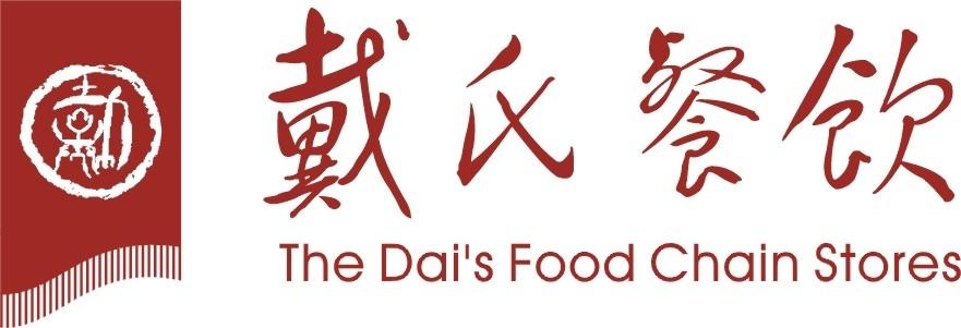 湖南戴氏餐饮管理有限公司