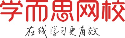 北京学而思教育科技有限公司长沙分公司