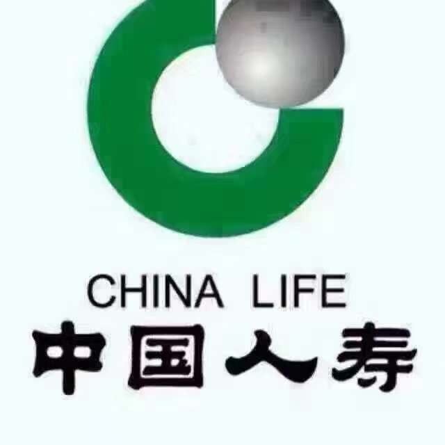 中国人寿保险股份有限公司长沙市开福支公司