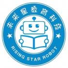 湖南未来星教育科技有限公司