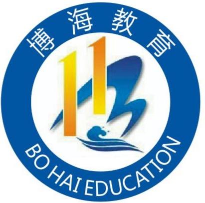 湖南博海教育科技有限公司