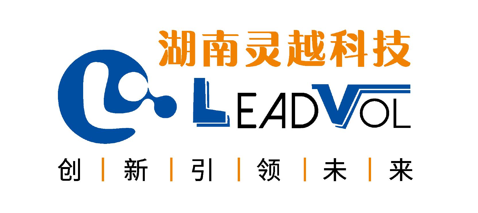 湖南灵越网络科技有限公司