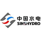 中国水利水电第八工程局有限公司基础设施公司