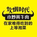 湖南戴氏集团