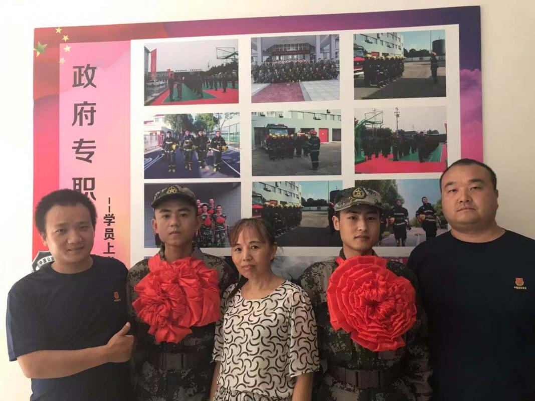 欢迎来自娄底、湘西,政府专职消防员入营训练