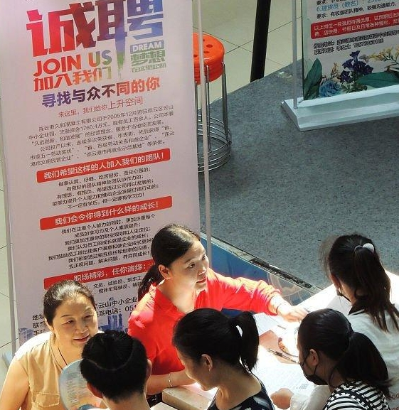 湖南长沙2019年秋季招聘会9月7日红星举办