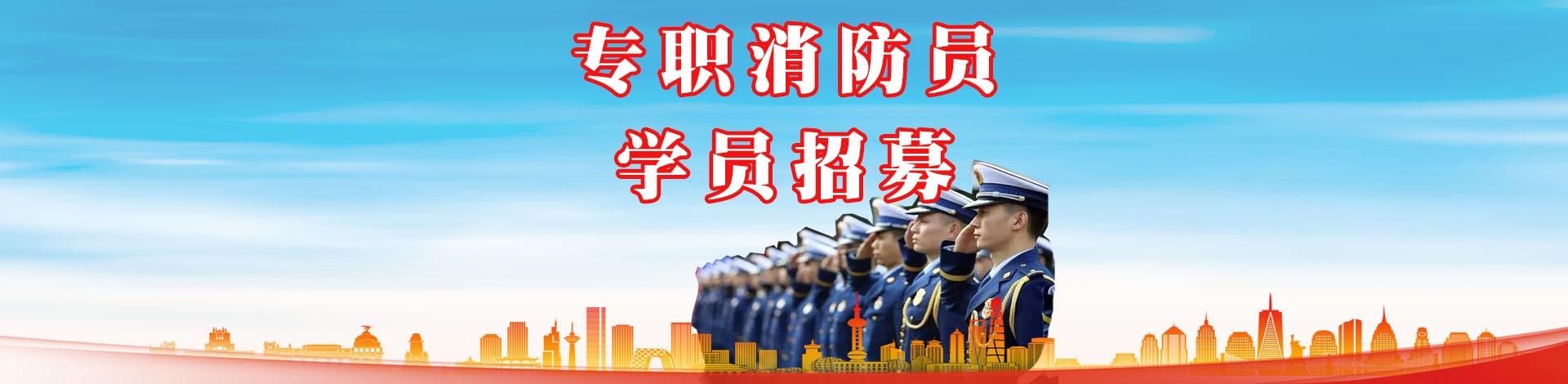 湖南省销售、管理、技术大型专场招聘会